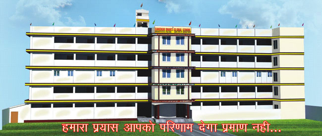 Welcome to Sanskar Bharti Global School